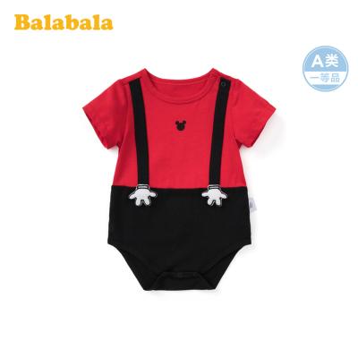 【迪士尼IP款】巴拉巴拉嬰兒衣服新生兒連體衣包屁衣寶寶爬服周歲