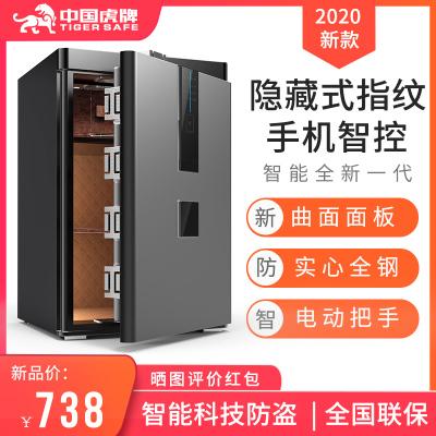 虎牌保險柜45/60/80CM全鋼防盜密碼指紋入墻1米1.5米1.8米辦公大型保險箱