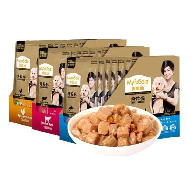 麥富迪肉粒包清蒸魚肉95g*12包寵物濕糧狗罐頭泰迪狗狗零食清燉牛肉濕糧 肉粒包12包