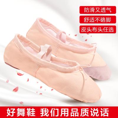 搭啵兔成人儿童舞蹈鞋女童男软底系带练功鞋瑜伽芭蕾舞鞋帆布小孩猫爪鞋