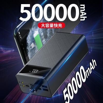 樂諾思 50000毫安超大容量充電寶快充oppo華為榮耀蘋果vivo安卓手機平板通用便攜適用戶外學生外賣移動電源