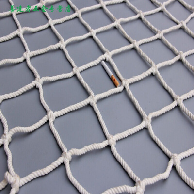 定做 安全圍網 建筑安繩網尼龍網圍網兒童樓梯陽臺防護網隔離防墜網防貓網子