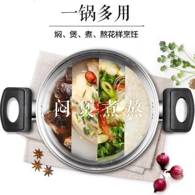 湯鍋小304不銹鋼家用煮湯不粘方便面鍋燃氣電磁爐通專用燉鍋