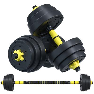 华亚/HUAYA 环保哑铃10kg15 20 30 40公斤包胶手铃可拆卸干净无味 家用健身器材