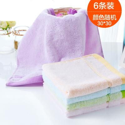 條裝竹漿纖維方巾洗臉潔面毛巾兒小孩方巾柔軟速干 定制