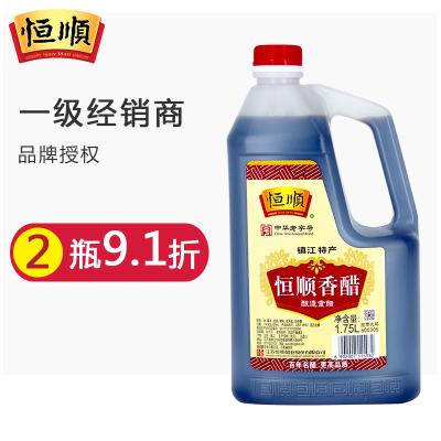 【免郵】恒順香醋 鎮江特產 餃子涼拌醋 純糧釀造 實惠裝 1.75L