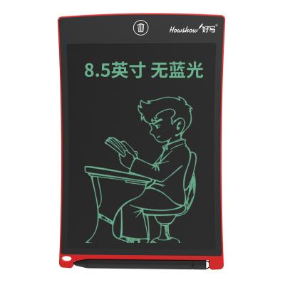 好寫(howshow)8.5英寸液晶手寫板 兒童涂鴉繪畫板 學生草稿板 無塵小黑板寫字板 寶寶涂鴉板 H8S紅色