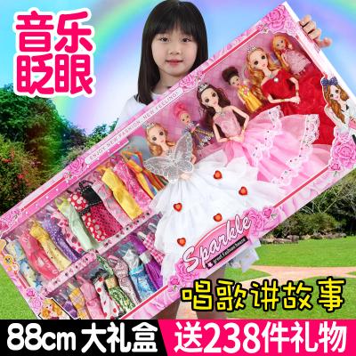 智扣芭比娃娃套裝大禮盒女孩公主別墅城堡兒童玩具婚紗換裝洋娃娃65CM禮盒A03款(4個公主)