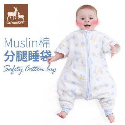 兒童睡袋嬰兒秋冬紗布防踢被嬰幼兒小孩四季通用分腿睡袋防踢被