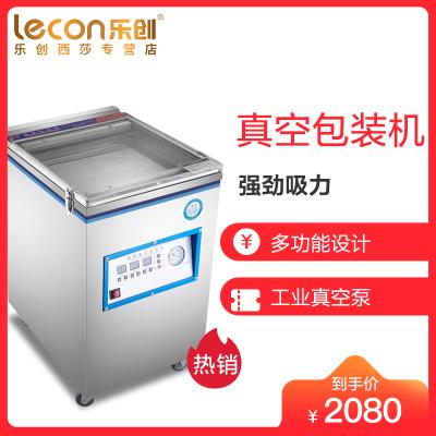 lecon/樂創 LD-600 商用食品真空包裝機干濕兩用冷面大米磚打包裝袋抽真空封口機 單泵