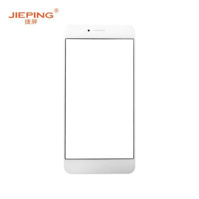 捷屏(JIEPING)適用于華為mate9蓋板 手機外屏維修更換 白色(不含稅)