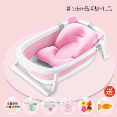 初生嬰兒洗澡盆新生兒可坐躺折疊便攜式寶寶浴盆兒童小孩家用大號智扣嬰童浴盆-折疊感溫盆-暮色粉+(糖果粉)懸浮墊