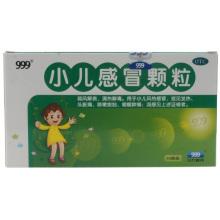 999(三九) 小儿感冒颗粒 10袋