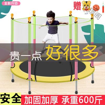 【蘇寧好貨】跳床兒童加厚蹦蹦床兒童家用室內帶護網小型寶寶小孩跳跳床