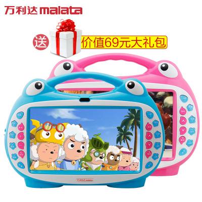 MALATA/萬利達9寸1024*600學習機兒童故事護眼小孩點讀早教機嬰幼兒寶寶視頻娃娃英語電腦32G粉色 WIFI版