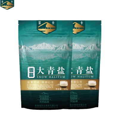 茶卡雪晶大青鹽2袋*320g茶卡湖鹽加碘食用鹽巴無抗結劑自營食鹽