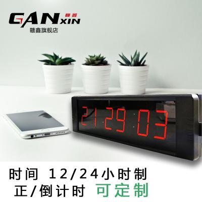 贛鑫led計時器 辯論賽電子倒計時器 演講正計時鐘 雙面會議計時器