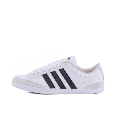 adidas阿迪达斯男皮面运动板鞋网球鞋DB1347