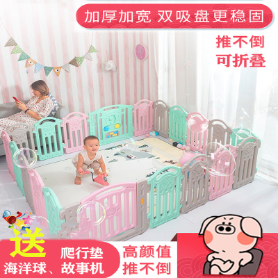 儿童围栏宝宝游戏防护栏婴幼儿玩具防撞家用室内爬行垫智扣塑料安全学步栅栏海洋球池10+2围栏