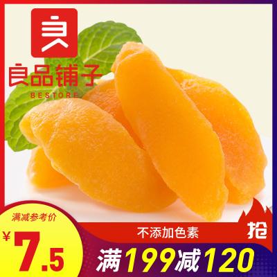 【良品铺子】黄桃果干 98gx1袋 休闲零食 袋装 特色果脯果 酸甜适口精选山东大黄桃桃干袋装