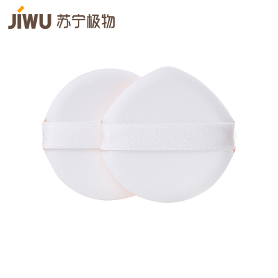 JIWU брэндийн BB пудрны порлон 2 ширхэг цагаан