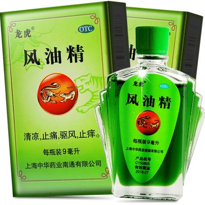 龍虎 風油精9ml 大瓶清涼止痛止癢蚊蟲叮咬頭痛暈車中暑