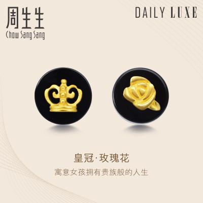 周生生(CHOW SANG SANG)足金吉祥黑玉髓皇冠玫瑰花黃金耳飾89240E定價