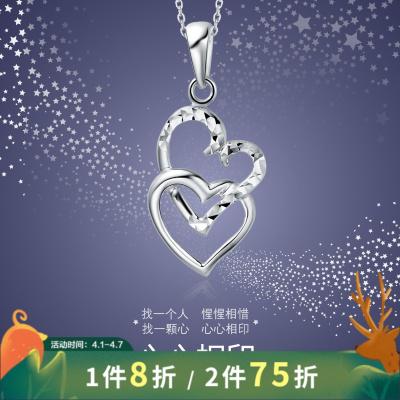 周大福(CHOW TAI FOOK)珠寶首飾浪漫心形白金PT950鉑金吊墜PT148874