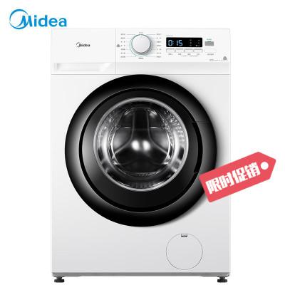 【99新】美的(Midea)MG80V11D 8公斤全自動變頻滾筒洗衣機 洗脫一體洗衣機 家用白色 食用級巴氏除菌洗