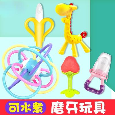 寶寶磨牙棒嬰兒童玩具牙膠咬咬硅膠樂曼哈頓手抓球可咬膠水煮 牙膠球+香蕉