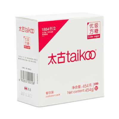 Taikoo优级方糖餐饮装454克咖啡奶茶伴侣白糖 官方直售