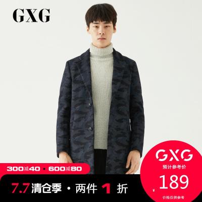 【兩件1折:189】GXG男裝 冬季商場同款時尚休閑潮流花色長款大衣#174126417