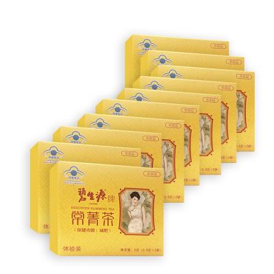 碧生源牌常菁茶 体验装(2.5g*2袋)*10盒