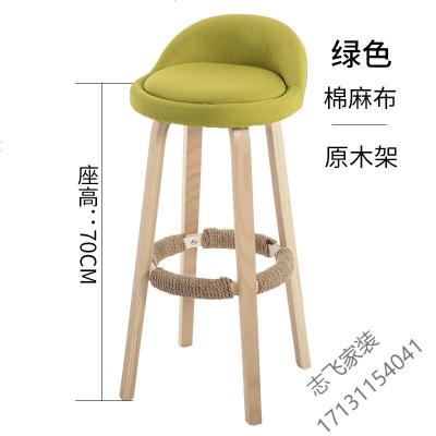 苏宁精品 吧台椅北欧现代简约家用曲木高脚凳吧台凳酒吧椅休闲靠背椅子凳子T