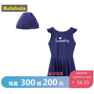 【每滿300減200】巴拉巴拉女童泳衣套裝小童寶寶兒童泳裝泳帽度假游泳女連體洋氣女