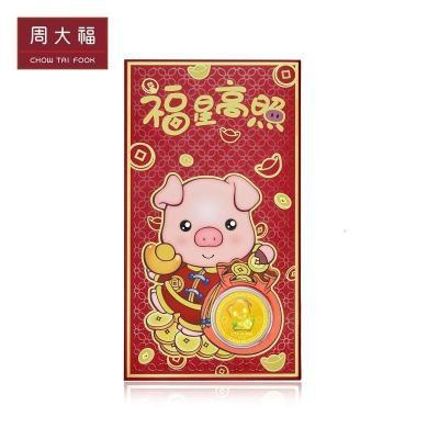 """周大福""""福星高照""""黄金足金猪年纪念金币定价R21620定价"""