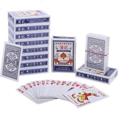 【蘇寧好貨】100副整箱撲克浩記飛牌批發多款式選擇撲克牌紙牌創意飛牌