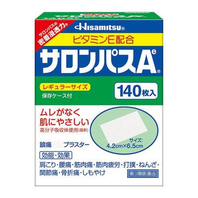 日本進口撒隆巴斯(SALONPAS)鎮痛貼 肌肉酸痛扭傷腰疼背疼足貼 140片/盒