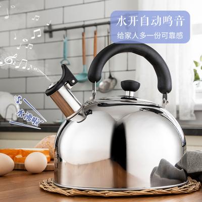 美廚(maxcook)燒水壺 304不銹鋼熱水壺 鳴音5L大容量熱水壺 燃氣爐電磁爐通用 樂廚系列 MC005YJ
