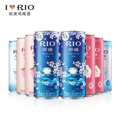 【酒廠自營】RIO銳澳微醺女士預調雞尾酒櫻花乳酸菌白桃玫瑰荔枝330ml*8罐正品