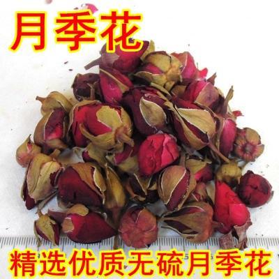 250g月季花精选优质无硫月季花花香浓郁材泡茶泡酒另有玫瑰花
