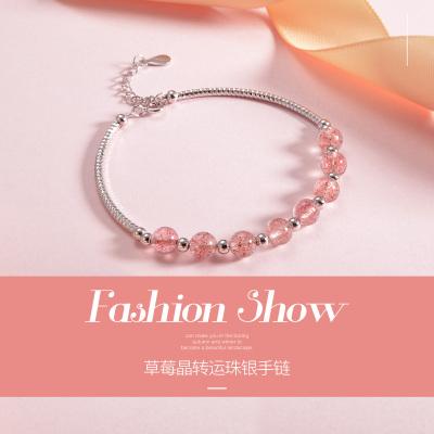 佰色傳情(BRIR) 925銀草莓晶手鏈清新簡約學生粉手飾韓版潮人女閨蜜招桃花