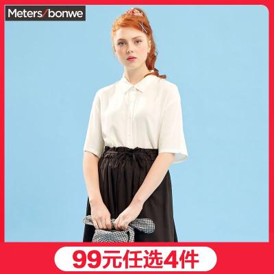【99元任選4件】美特斯邦威chic短袖襯衫女基礎款日系甜美小衫學生夏季新款
