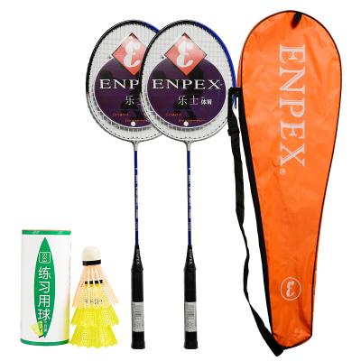 乐士(Enpex)羽毛球拍对拍 休闲娱乐情侣S280羽毛球拍