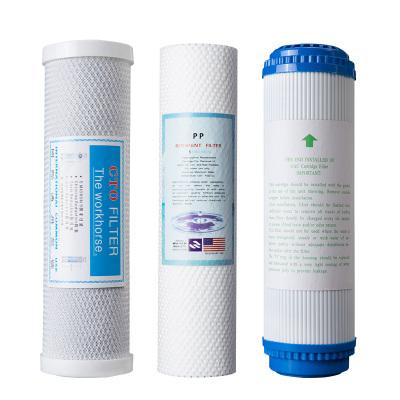 斯普瑞特(SPRIT)凈水器濾芯10寸PP棉+顆粒碳+壓縮碳123級濾芯套裝通用濾芯
