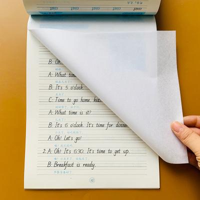 新版四年級英語字帖下冊人教版英文字帖字母單詞句子描紅臨摹本小學生4年級下學期同步寫字練習冊英語字貼小學兒童硬筆書法練字本