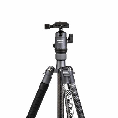 富圖寶(Fotopro) 空氣1號經典灰碳纖維三腳架單反微單相機專業攝影超輕便攜旅行三角架手機拍照自拍云臺套裝通用
