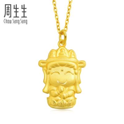 周生生(CHOW SANG SANG)(生肖猴羊佩戴)足金生肖佛大日如来黄金吊坠 89235P计价
