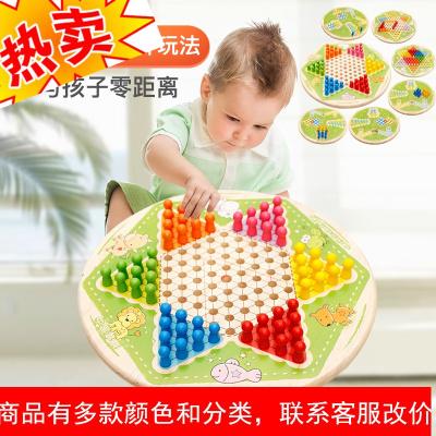 多功能棋七合一棋木制玩具飞行棋五子棋跳棋儿童玩具棋类成人