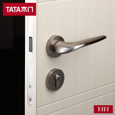 TATA木門 標配室內門鎖 簡約靜音鎖 房門鎖衛生間鎖 亮光銀#002J